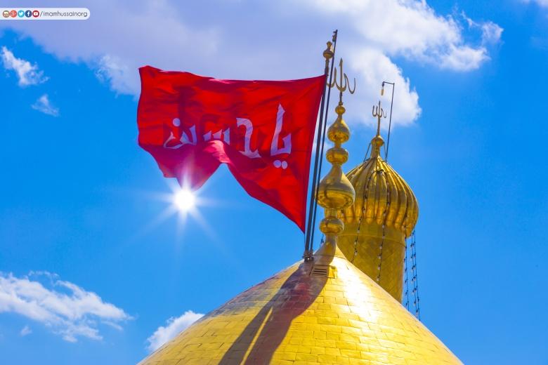 زيارة الإمام الحسين عليه السلام